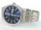Мужские часы Orient FAB0B001D9 1