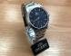 Мужские часы Orient FAC05002D0 2