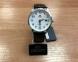 Мужские часы Orient FER27008W0 0