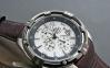 Мужские часы Orient FTT0Y007W0 1