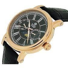 Мужские кварцевые часы Royal LONDON 40089-06