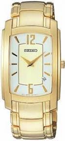 Мужские кварцевые часы SEIKO SKP288P1